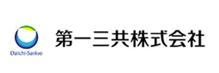 第一三共株式会社