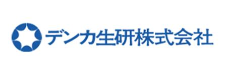 デンカ生研株式会社